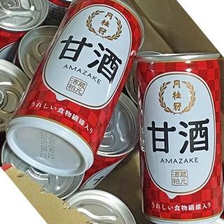 月桂冠の甘酒(缶)