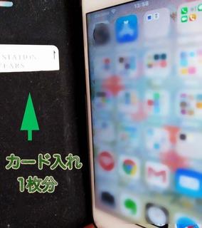iPhoneのケース(内側)