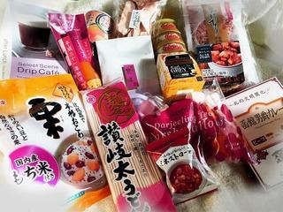 タカシマヤの総合食品福袋(5000円 / 2019)