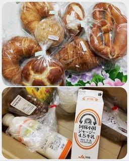 楽天からお取り寄せ(冷凍パンほか)