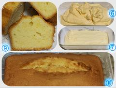 Pur Naturバターを使ったパウンドケーキ
