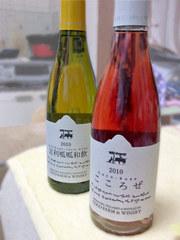 ココファームのワイン(白とロゼ)