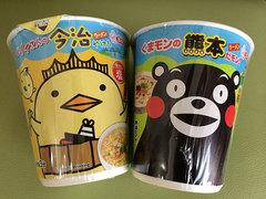 ゆるキャラのカップ麺