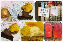 鷺ノ宮八幡神社の前にあるお菓子屋さん「白妙」