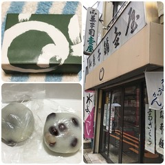 中野の和菓子店(壺屋)