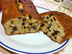 小粒レーズンでパウンドケーキ